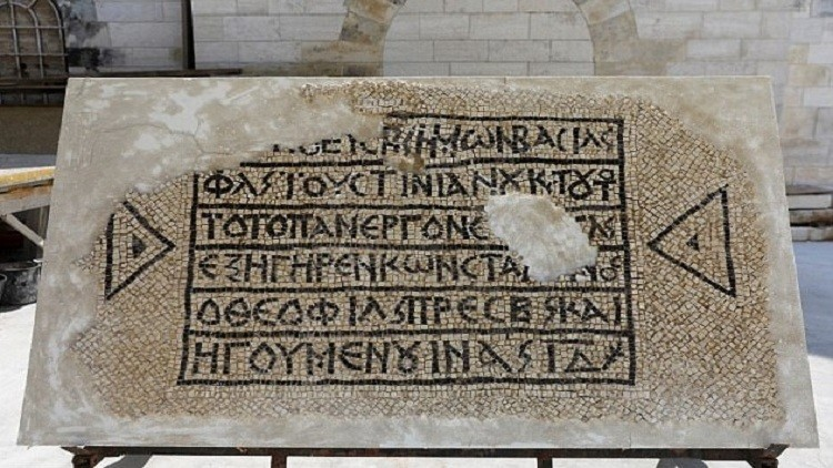اكتشاف فسيفساء في البلدة القديمة بالقدس عمرها 1500 عام