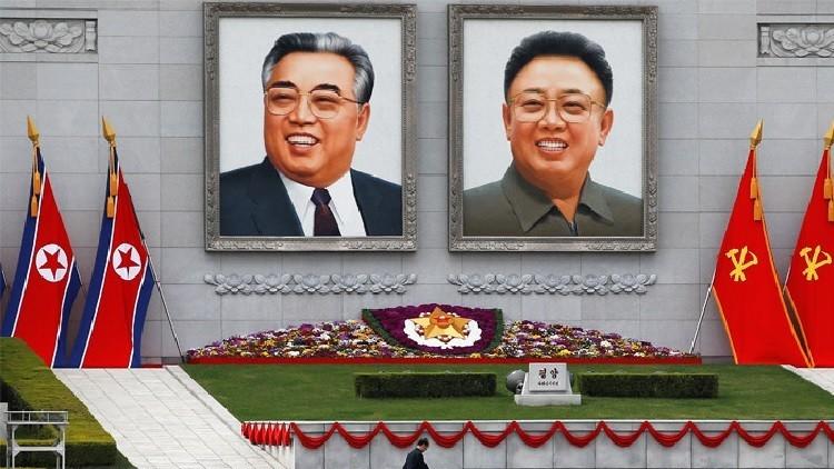 افتتاح أول وكالة سياحية كورية شمالية في روسيا
