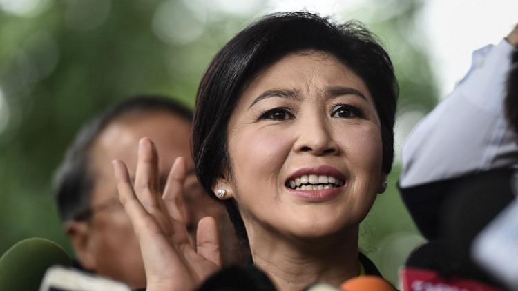 رئيسة وزراء تايلاند السابقة تهرب من بلادها قبل النطق بالحكم في قضية فساد