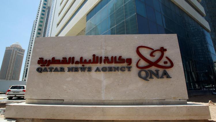 قطر.. اعتقال 5 أشخاص على خلفية قرصنة