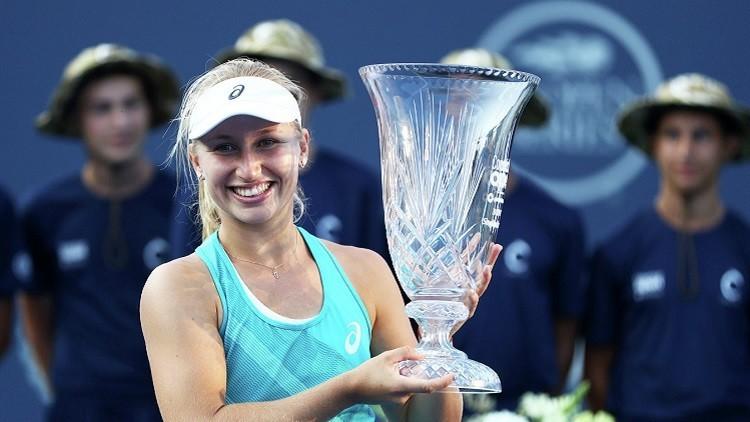 جافريلوفا تحرز لقب بطولة