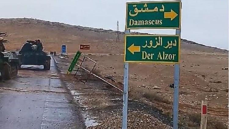 إغارة ناجحة للجيش السوري في محيط مطار دير الزور