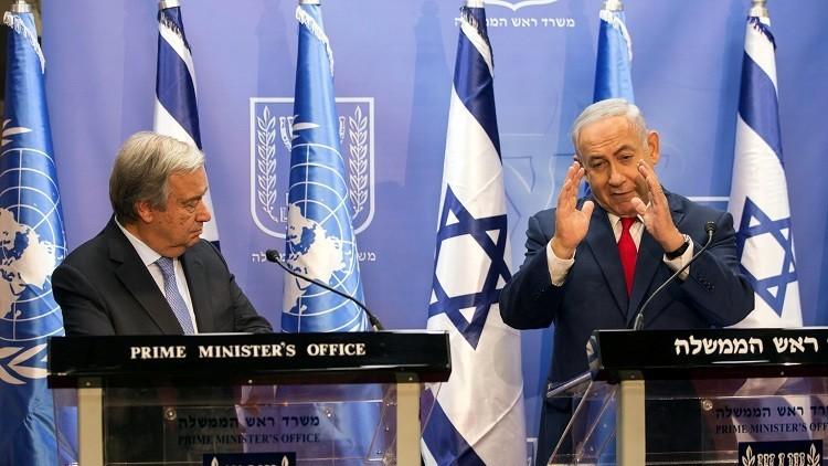 رئيس الوزراء الإسرائيلي بنيامين نتنياهو والأمين العام للأمم المتحدة أنطونيو غوتيريش