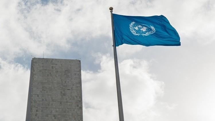 واشنطن تنوي تقليص عدد دبلوماسييها في الأمم المتحدة