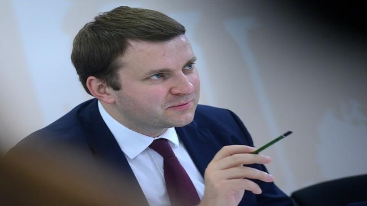 وزير روسي: العقوبات حفزت نمو اقتصاد البلاد