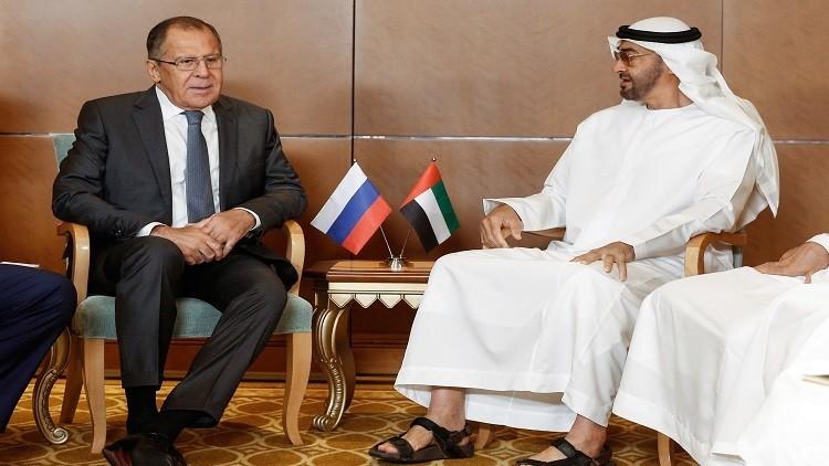 لافروف: اتفقنا مع الإمارات على زيادة التعاون الاقتصادي