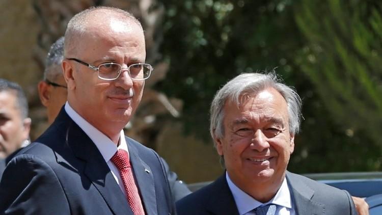 غوتيريش بعد لقاء الحمد الله: لا بديل عن حل الدولتين