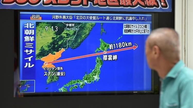 دعوة اليابانيين إلى الاختباء في الأقبية