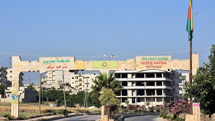 المصالحة الوطنية تتمدد إلى عفرين شمالي سوريا