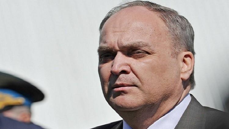 وصول السفير الروسي الجديد إلى واشنطن على وقع توتر العلاقات