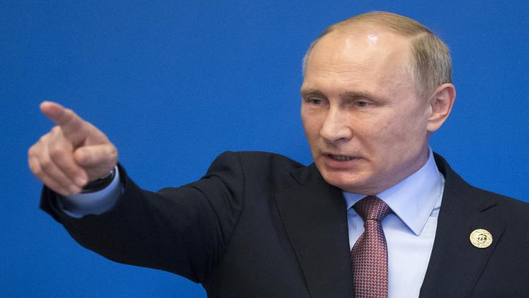 بوتين يدعو لبدء تشكيل جبهة واسعة لمحاربة الإرهاب على أسس القوانين الدولية