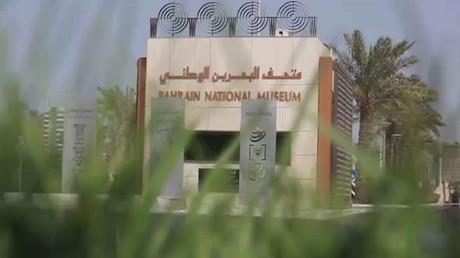 جولة في متحف البحرين الوطني
