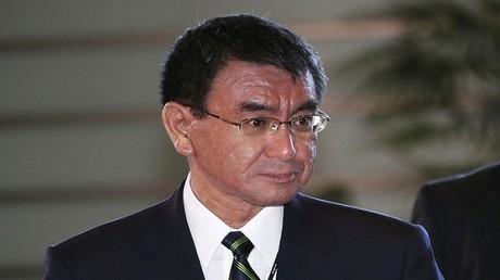 ارو كونو وزير خارجية اليابان
