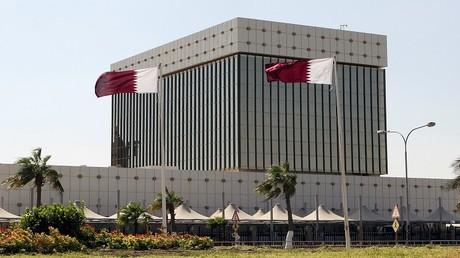 بنك الدوحة يقلص محفظة القروض الإماراتية