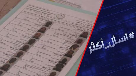 استفتاء موريتانيا.. من يختبر من؟