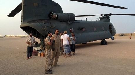 عناصر من القوات الإماراتية باليمن