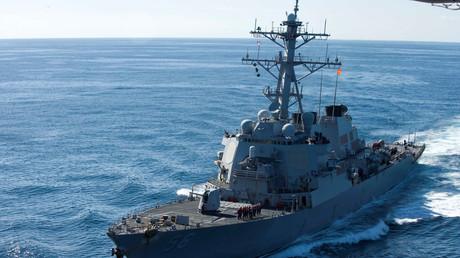 المدمرة الأمريكية USS John S. McCain