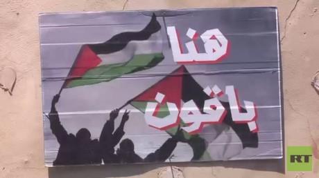 تأجيل طرد أسرة فلسطينية من بيتها بالقدس