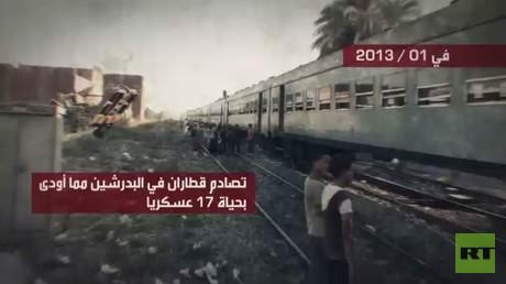 حوادث القطارات في مصر