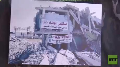 دعوات لإعادة إعمار مستشفى الوفاء في غزة