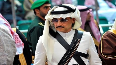 الأمير السعودي الوليد بن طلال بن عبد العزيز آل سعود