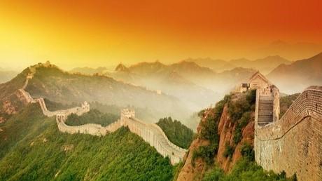 جدار الصين العظيم