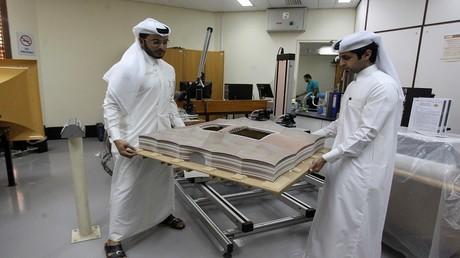 قطر تكشف عن ملعب مصمم على شكل قبعة عربية