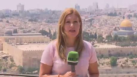 الذكرى الـ 48 لحريق المسجد الأقصى