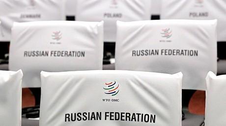 ماذا جنت روسيا من انضمامها لمنظمة التجارة العالمية؟