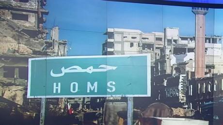 عدسة RT ترصد أوضاع حميمة بريف حمص