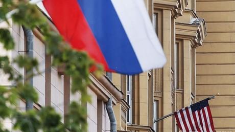 مبنى السفارة الأمريكية لدى روسيا