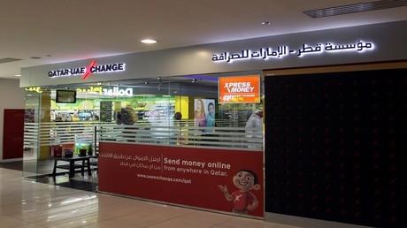 المصارف القطرية تفرز أصدقائها خلال الأزمة الخليجية