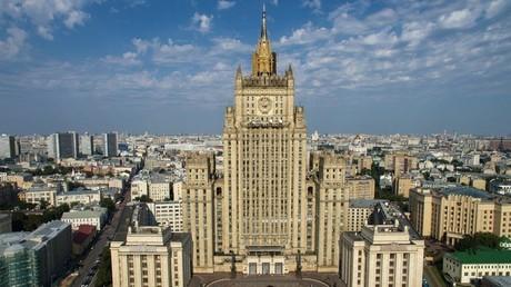 وزارة الخاجية الروسية