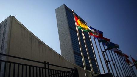 مقر الأمم المتحدة في نيويورك (صورة أرشيفية)