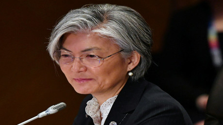 وزيرة خارجية كوريا الجنوبية كانغ كيونغ-هوا