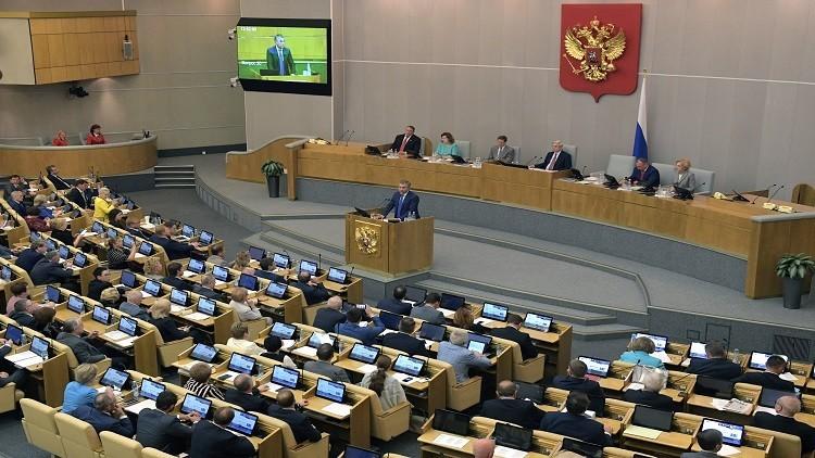 قريبا.. موسكو تتخذ قرارا بشأن العملات المشفرة