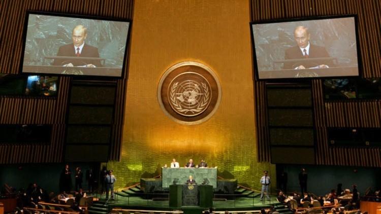للعام الثاني على التوالي.. بوتين لن يشارك في دورة الجمعية العامة