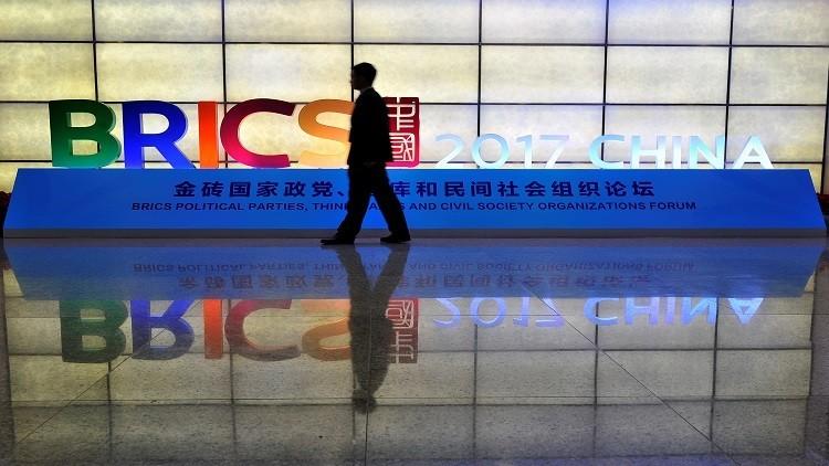 الصين تستضيف أكبر منتدى أعمال لـ