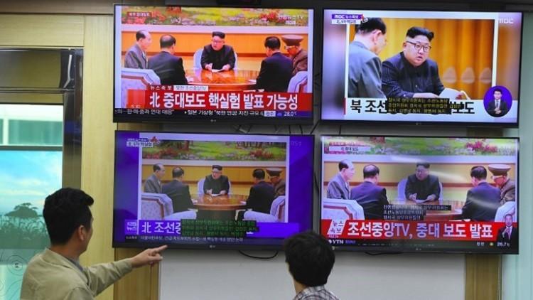 كيف تفاعل جيران بيونغ يانغ مع تجربتها النووية الأخيرة؟