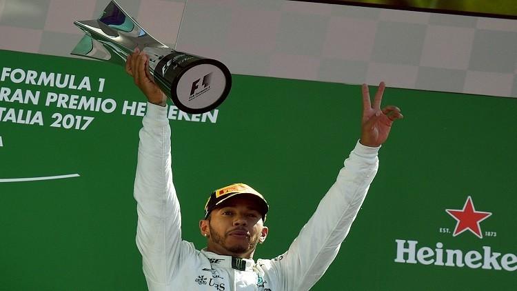 هاميلتون يتوّج بجائزة إيطاليا الكبرى ويتصدر ترتيب بطولة العالم