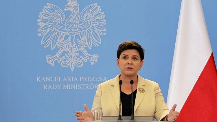 بولندا ترفض