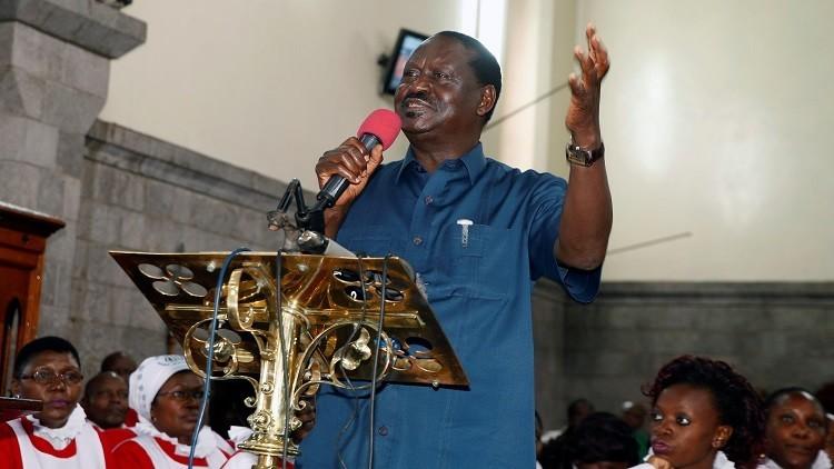 زعيم المعارضة في كينيا: لن أقبل بتقاسم السلطة