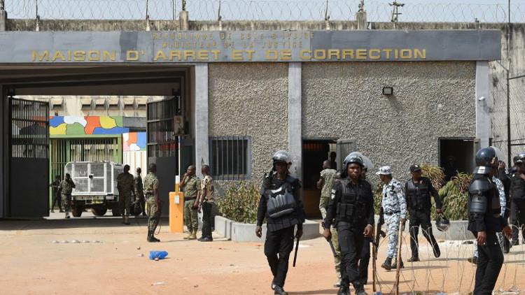فرار جماعي لسجناء في ساحل العاج