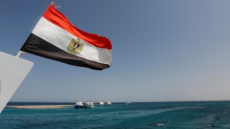مصر في