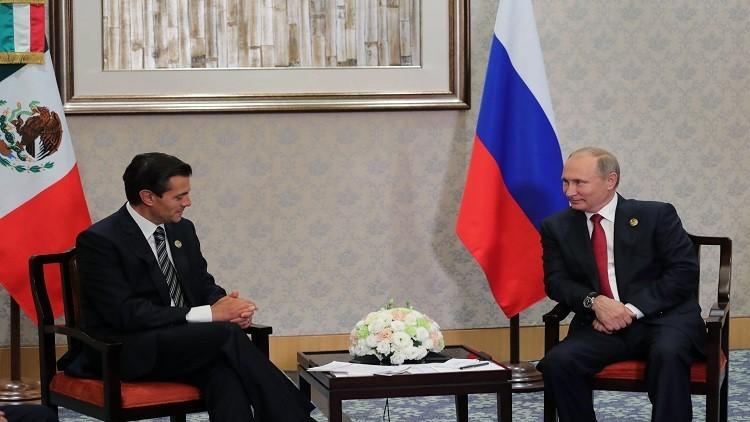 بوتين يدعو لتكثيف العمل لتنمية علاقات التعاون بين روسيا والمكسيك