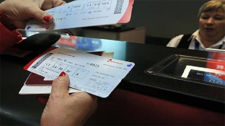 روسيا تطلق ميزة جديدة في مطاراتها