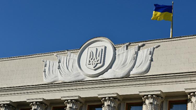كييف ترفض شروط بوتين