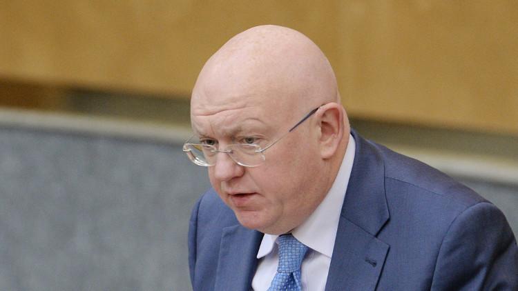 مندوب روسيا بالأمم المتحدة: لا حاجة إلى إصلاح جذري للمنظمة العالمية