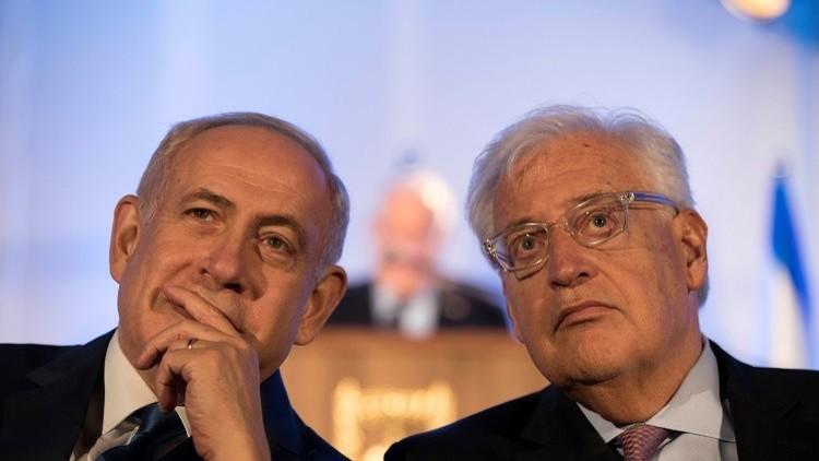 تصريحات السفير الأمريكي  لدى إسرائيل تغضب الفلسطينيين