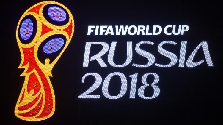 المنتخبات المتأهلة إلى مونديال 2018